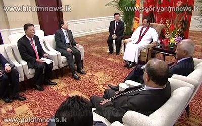 Development+entrusted+during+colonial+era+changed+Sri+Lanka-President+says+in+China