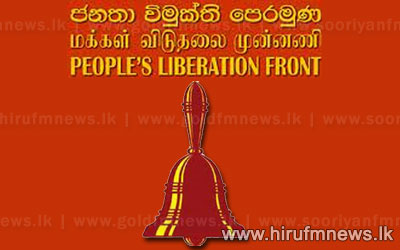 Solution+to+the+problem+is+not+the+constitution%3B+says+JVP.