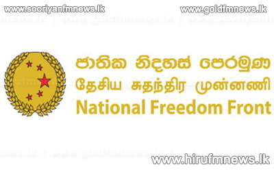 NFF+unclear+regarding+government%27s+stance+on+13th+amendment