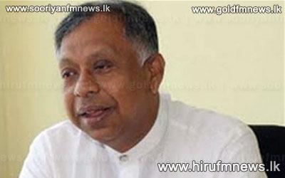 Final+rights+of+UNP+MP+Dr.+Jayalath+Jayawardana+to+be+held+next+Monday.