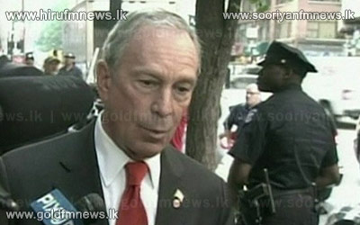 Threatening+letters+to+Bloomberg+test+positive+for+ricin