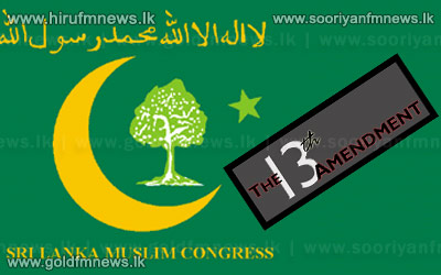 Muslim+Congress+gets+ready+for+a+special+discussion+on+13th+amendment.++++++
