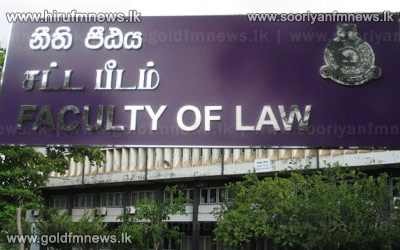 Colombo+Law+faculty+temporarily+closed.