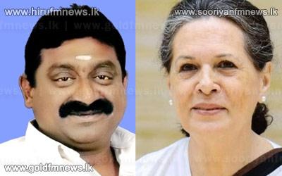 SLMC+against+removing+clauses+of+13th+amendment%3B+thondaman+meets+Sonia+Ghandi.