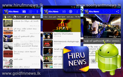 Hiru+launches+Sri+Lanka%27s+first+ever+trilingual+App