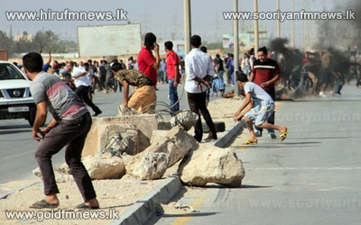 Deadly+clashes+after+Libya+protest