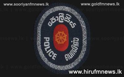Sri+Lanka+to+spend+over+2.8+billion+rupees+to+enhance+police+communication+system