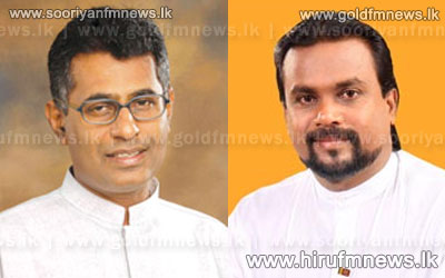 Wimal+and+Champika+are+misleading+the+Sinahalese+Buddhist+people+-+alleges+UNP