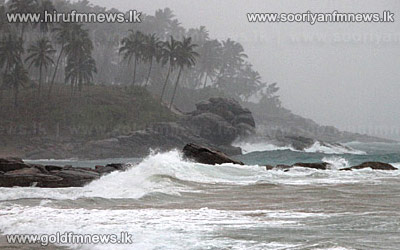 Refrain+from+fishing+activities+from+Mannar+to+pothuvil+across+Galle.