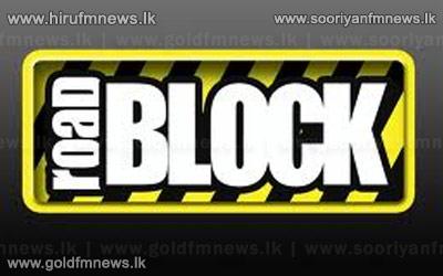 Hatton+-+Nuwara+Eliya+road+blocked+due+to+collapse+of+earth+mound.
