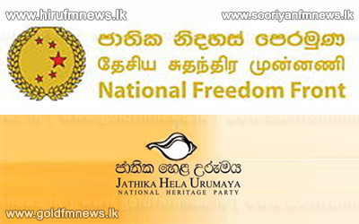 NFF+and+JHU+on+special+discussion+about+cabinet+decision+on+13th+amendment