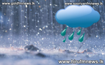 Showers+in+Western%2C+Sabaragamuwa+and+Central+Provinces+++