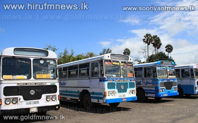 Private+bus+strike+on+Buthgama+-+Monaragala+route.