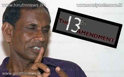 Daya+Master+offers+clarification+on+13th+amendment++++++