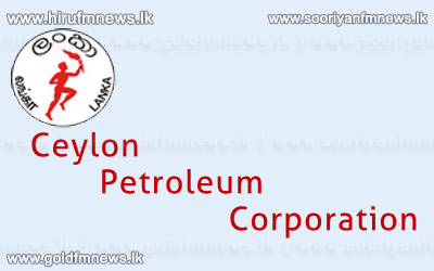 Allegations+from+petroleum+trade+unions.