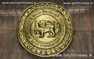 Sri+Lanka+rupee+fall+unnecessary.no+cause+for+concern%3B+CB+Governor