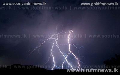 Be+wary+of+lightening+-+warns+the+met+department