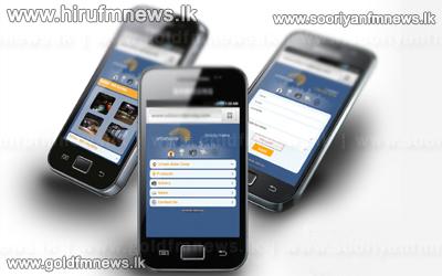 Sri+Lanka%27s+mobile+subscriber+base+shrink