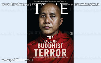 Time+Magazine+which+lashed+out+at+Buddhist+activists+confiscated+at+customs