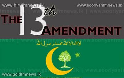 Do+not+change+the+13th+amendment%3B+Muslim+Congress+decides+++