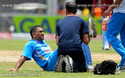 Dhoni+ruled+out+of+the+West+Indies+tri-series