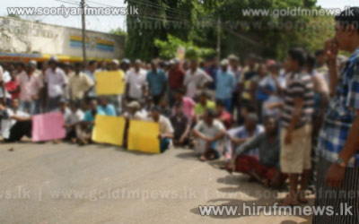 Farmers+protest+demanding+for+fertilizer+++++++