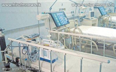 ICU+of+Karapitiya+hospital+threatened+with+cessation++++++