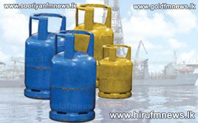 Sub+standard+LPG+imported+to+Sri+Lanka%3B+Gas+Company+replies+to+UNP+accusations