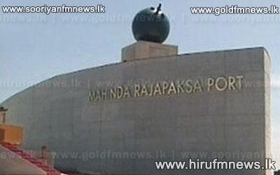 Ports+Authority+clarifies+oil+issue+at+Hambanthota.++++++