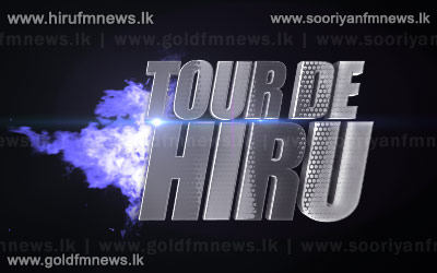 2nd+stage+of+Sri+lanka%27s+biggest+cycle+race+%27Tour+De+Hiru+