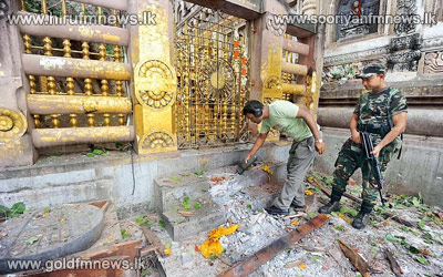 +Timer+clocks+used+in+Bodhgaya+bombs