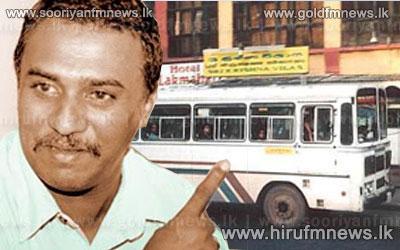 Gamunu+Wijerathna%27s+bus+strike+concludes.