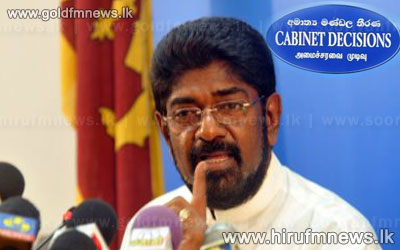 MP%27s+who+joined+the+government+are+finding+it+difficult%3B+says+Minister+Keheliya.+++
