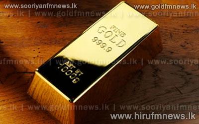 Sri+Lanka+forex+reserves+hurt+by+gold+price+fall