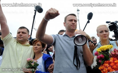 Russia+opposition+leader+Navalny+vows+Moscow+poll+win