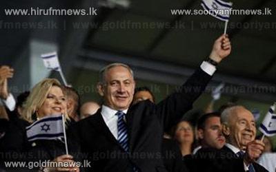 Israel%27s+Netanyahu+says+talks+with+Palestinians+%27vital%27