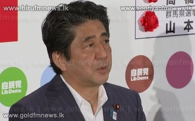 Japan+Prime+Minister+Abe+hails+poll+%27victory%27