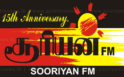 Sooriyan+FM+celebrates+15th+Anniversary.
