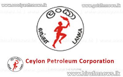 Petroleum+chairman+resigns.