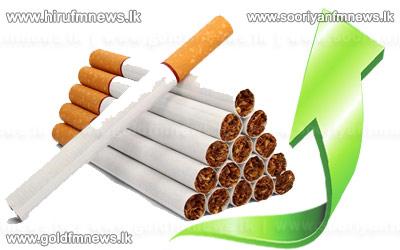 Cigarette+price+increased.
