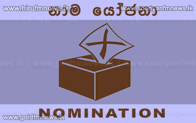 81+Independent+groups+for+the+PC+election%3B+Nominations+close+by+12+noon