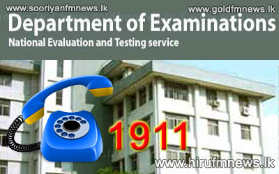Hotline+to+receive+complains+on+examination+malpractices