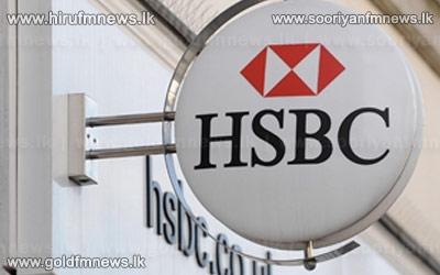 HSBC+bank+closing+accounts+for+diplomats+in+Britain