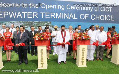 The+President+declares+open+the+1st+phase+of+the+Colombo+South+Port.