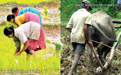 Farmer+pension+case+taken+for+hearing+in+the+absence+of+respondent.