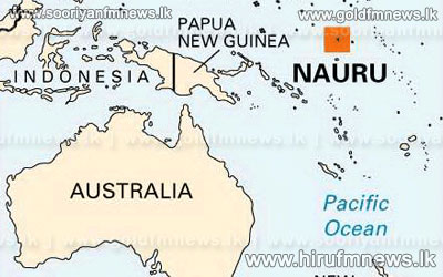 Australia+and+Nauru+enters+into+a+new+agreement+to+accommodate+illegal+boat+people