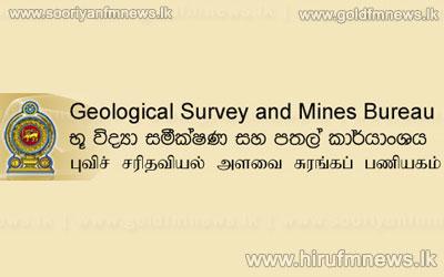 Mines+bureau+to+investigate+Rathupaswala+water.