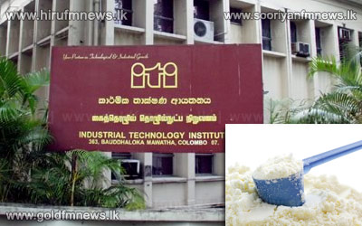 Industrial+Technology+Institute+issues+reply+to+challenge+by+milk+powder+companies