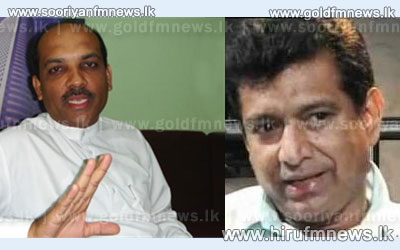 Range+Bandara+and+Ashok+Abeysinghe+given+green+light+from+UNP+Working+Committee