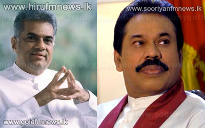 Main+election+rallies+of+the+UPFA+and+UNP+in+September